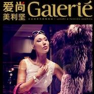 Galerié-Cover185